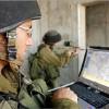 Linke Gruppe veröffentlichte Fotos mit israelischen Sicherheitslücken die von Terroristen genutzt werden können