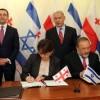 Israel unterzeichnet Wirtschaftsabkommen mit Georgien