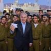 "Netanyahu: ""Das Jordantal wird immer Teil Israels sein"""
