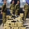 Erneut wurden mehrere Waffen aus einer IDF-Basis gestohlen