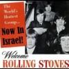 BDS: Du kriegst nicht immer was Du willst von The Rolling Stones