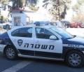 Israelische Polizei verhaftet arabischen Ring von Autodieben