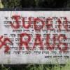 Österreich: Antisemitische Vorfälle auf Rekordhoch angestiegen