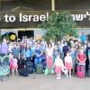Trotz Rketen sind 64 neue Olim aus den USA in Israel angekommen
