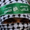 """Hamas vorerst """"zufrieden"""" mit Waffenstillstandsabkommen"""