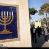 """Iran: Denkmal für jüdische """"Märtyrer"""" im Iran-Irak-Krieg enthüllt"""