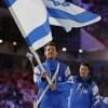 Israelischer Eisschnellläufer gewinnt die Europameisterschaft