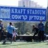 Israels Amercan Football-Team gewinnt erstes Länderspiel