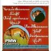 Abbas Fatah-Partei veröffentlicht antisemitisches NS-Kinderbuch