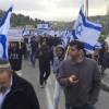 """Die Israelis protestieren gegen den """"hohen Preis"""" der Waffenruhe"""