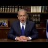 Netanyahu: Nazis und Iran teilen das rücksichtslose Bekenntnis zur Ermordung von Juden