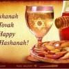 Das jüdische Neujahrsfest Rosh ha-Shana 5778