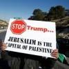 Politik im Gazastreifen und palästinensische Autonomiebehörde