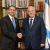 Israel nimmt Abschied von US-Botschafter Shapiro