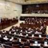 Israel beendet den nationalen Dienst in vom Ausland finanzierten Organisationen