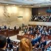 Gesetz verbietet Ausländern die den Israel-Boycott unterstützen die Einreise ins Land