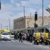 Jerusalem: Junge britische Frau von Terrorist ermordet