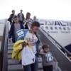 Talia Friedman, Tochter des US-Botschafters, ist jetzt israelische Bürgerin