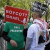Muslime boykottieren israelisch-arabisches Kunstfestival