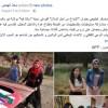 """Die Palästinenser: """"Kreativität für den Hass"""""""