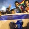 Analyse: Das falsche Versprechen des irakisch-israelischen Friedens