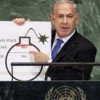 Netanyahu gibt heute Abend um 20.00 Uhr eine landesweite Erklärung über den Iran ab