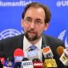 UNO fordert eine Untersuchung über die Todesfälle der Hamas-Demonstranten