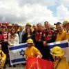 Israelische Feuerwehrleute helfen bei Waldbrand in Äthiopien