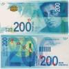 Ab November kommen neue 20 und 100 NIS Geldscheine in Umlauf