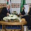 Der US Friedensplan für den Nahen Osten?