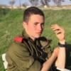 IDF-Soldat von Terroristen brutal ermordet