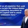 EU versagt Netanyahu die Unterstützung für Trumps Jerusalem-Anerkennung