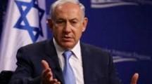 Netanyahu will Live-Übertragung der Anhörung zu Korruptionsvorwürfen
