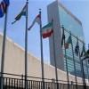 Die UNO verurteilt Israel mit sechs Resolutionen an einem Tag