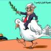 Palästinensische Autonomiebehörde und Gazastreifen (27. Dezember 2017 – 02. Januar 2018)