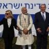 Netanyahu: Raketen-Deal mit Indien wieder aufgenommen