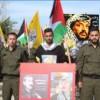 Die Palästinensische Autonomiebehörde und der Gazastreifen