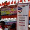 Indien: 70.000 Menschen nahmen an Pro-Israel-Kundgebung teil