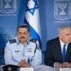 Israels Polizeichef Alsheich soll ersetzt werden