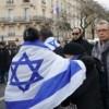 Heute Protestkundgebung gegen Antisemitismus in Frankreich