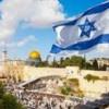 Israel baut Botschaftsviertel in Jerusalem