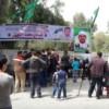 Raketeningenieur der Hamas in Malaysia ermordet