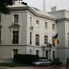 Rumänische Führer kritisieren die Verlegung der Botschaft nach Jerusalem