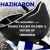 Israel gedenkt seinen gefallenen IDF-Soldaten und Terroropfern