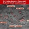 Neue IDF-Fotos zeigen iranische Einrichtungen in Syrien