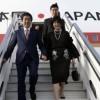 Japanischer Premierminister auf offiziellem Besuch in Israel
