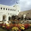 Gericht: Von der UN errichtetes Gebäude in Armon Hanatziv ist Illegal