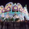 Palästinenser wütend über das Jerusalemer Festival des Lichts