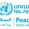 Steht eine historische Entscheidung über UNRWA unmittelbar bevor?