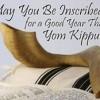 Heute ist Yom Kippur! Gmar Chatima Tova aus Israel!